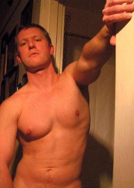 Gay spank bdsm